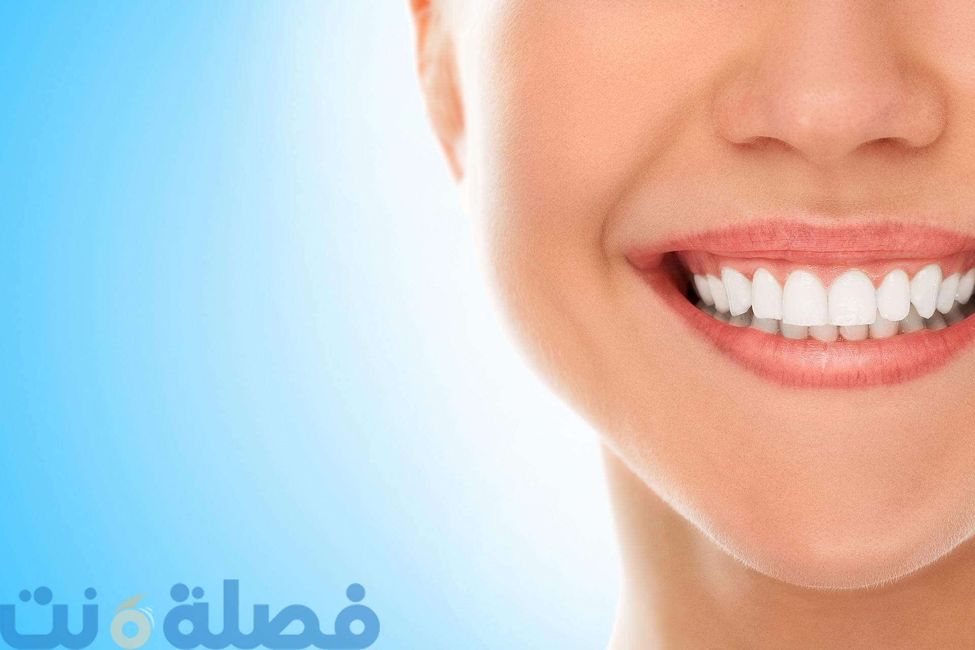 طريقة تبيض الاسنان,كيفية تبيض الاسنان,وصفة لتبيض الاسنان,تبيض الاسنان باليزر,تبيض الاسنان بي المنزل,موثع بداية جديدة