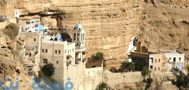 أقدم مدينة عربية