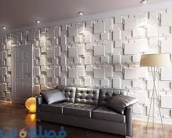 أشكال ورق حائط